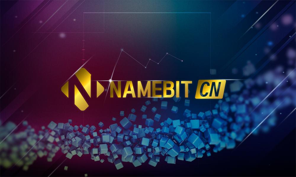 NAMEBIT加密货币交易所,为投资市场打开一片新天地