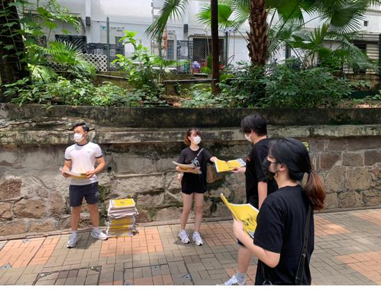 香港头版的历史时刻