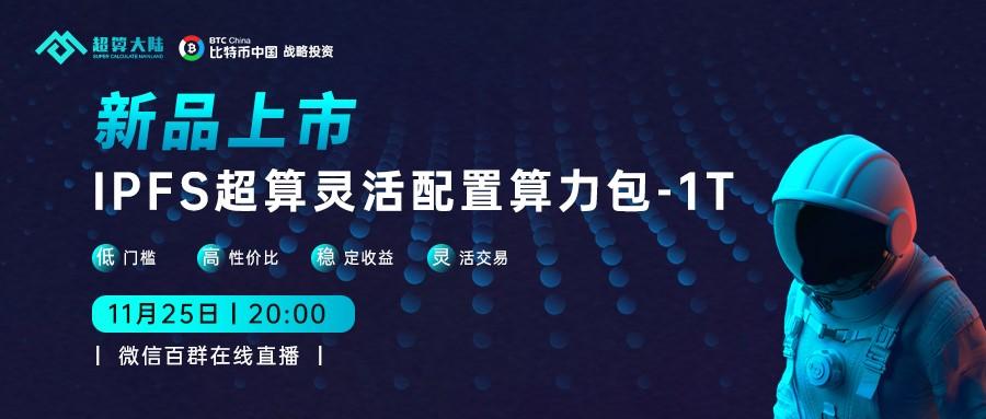 banner-900x383