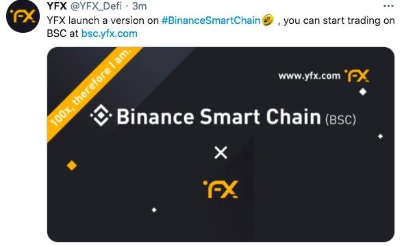 币安智能链BSC现已成功上线YFX 首个支持100倍交易的去中心化永续合约交易平台-币说新语