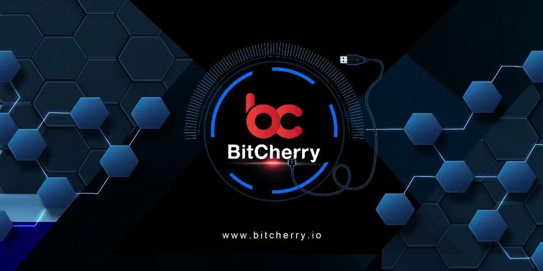 BitCherry测试网:颠覆式创新引领分布式商业时代-启示财经